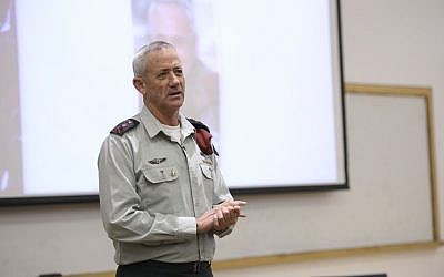 Chief of Staff Lt. Gen. Benny Gantz speaks at a conference in memory of Amnon Lipkin-Shahak at the Interdisciplinary Center in Herzliya on Feb. 1, 2015. (Photo credit: Avital Rehayev/ IDF Spokesperson's Unit)