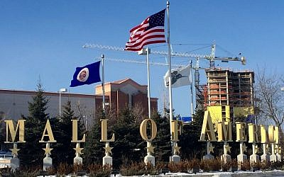 A Sunday, Feb. 22, 2015 photo shows the exterior of the Mall of America in Bloomington, Minn. A video released late Saturday, Feb. 21, 2015, purported to be by Somalia's al-Qaida-linked rebels, urges Muslims to attack shopping malls in North America, Britain and other Western countries, specifically mentioning the Mall of America in Minnesota, the West Edmonton Mall in Canada, and the Westfield Mall in Stratford, England. (photo credit: AP Photo/Star Tribune, Jerry Holt)