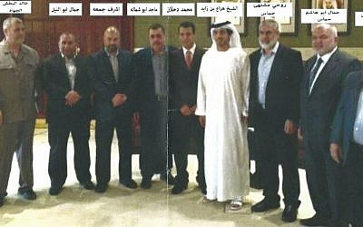 A photograph taken of a meeting attended by senior members of Fatah, Hamas, and Islamic Jihad that was held in the United Arab Emirates, around the end of 2014.