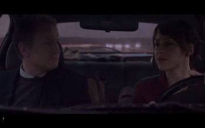 Screen capture from the Israeli movie 'Aya'. (screen capture:YouTube/Oded Binnun)
