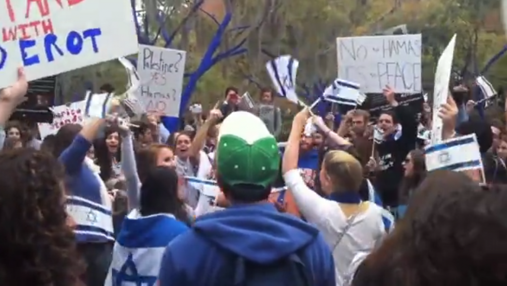 A pro-Israel demonstration on campus as seen in 'Crossing The Line 2.' (courtesy)