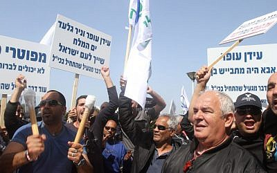 Workers of Israel Chemicals demonstrate outside the company headquarters in Tel Aviv on March 20, 2014, March 20, 2014. (photo credit: Roni Schutzer/FLASH90)
