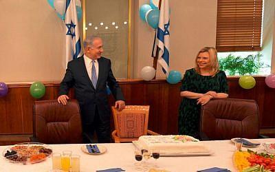 Benjamin Netanyahu and wife, Sara, celebrating his 65th birthday in Jerusalem, October 21, 2014. (photo credit: Haim Zach/GPO/Flash90)