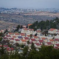 Illustrative photo of a West Bank settlement. December 17, 2014. (Miriam Alster/Flash90)