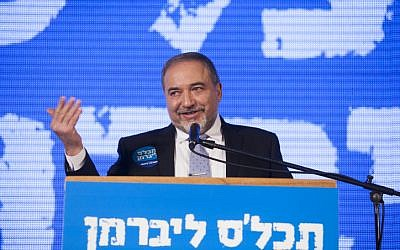 Thinking past the elections. Avigdor Liberman said that his party, Yisrael Beytenu, won't sit in a left-wing government. Here he is seen announcing his party list on January 19, 2015 (photo credit: Yonatan Sindel/Flash90)