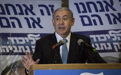Prime Minister Benjamin Netanyahu speaks to French new immigrants, and Likud supporters, in Jerusalem on February 8, 2015. (photo credit: Hadas Parush/Flash90)