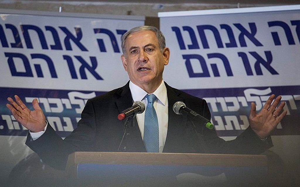 Prime Minister Benjamin Netanyahu speaks to French new immigrants and Likud supporters at Jerusalem's Gardens Hotel on February 8, 2015. (photo credit: Hadas Parush/Flash90)