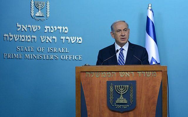Benjamin Netanyahu gives a press statement in Jerusalem on February 10, 2015. (photo credit: Photo credit: Kobi Gideon / GPO)