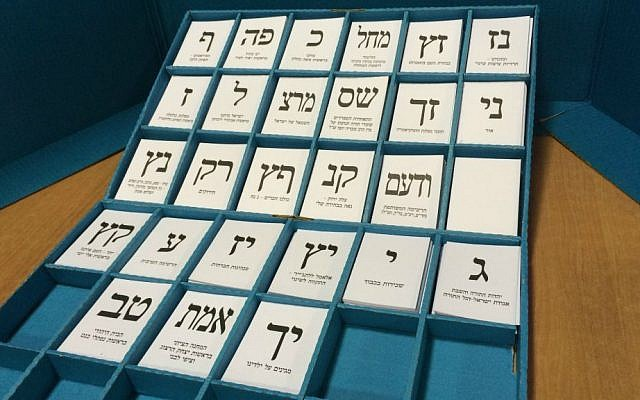 The tray of election ballots Israelis will see at the polls on March 17, 2015. (photo credit: Renee Ghert-Zand/TOI)