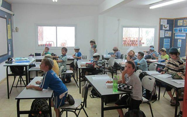 Students at the Netzer-Ariel school. (Courtesy)