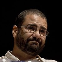 Egypt's most prominent activist Alaa Abdel-Fattah during a conference held at the American University in Cairo, Egypt, on September 22, 2014. (AP/ Nariman el-Mofty)