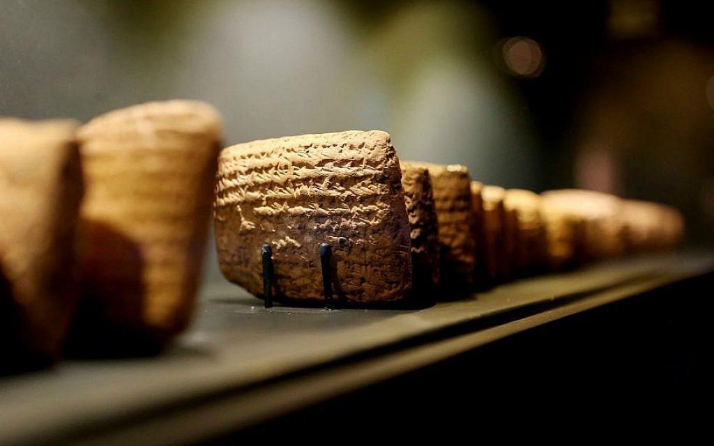 Netanjahu leiht Tontafel aus Babylonischem Exil