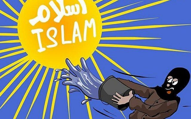 A previous caricature by Muhammad Sabaaneh depicts a masked man pouring water on the sun bearing the word 'Islam' (photo credit: Facebook image)