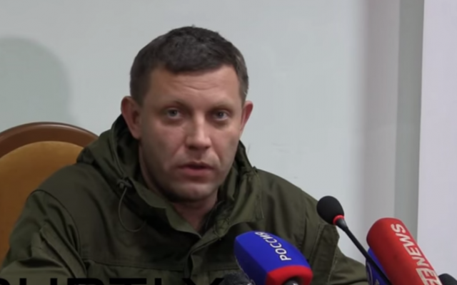 Alexander Zakharchenko (YouTube screenshot)