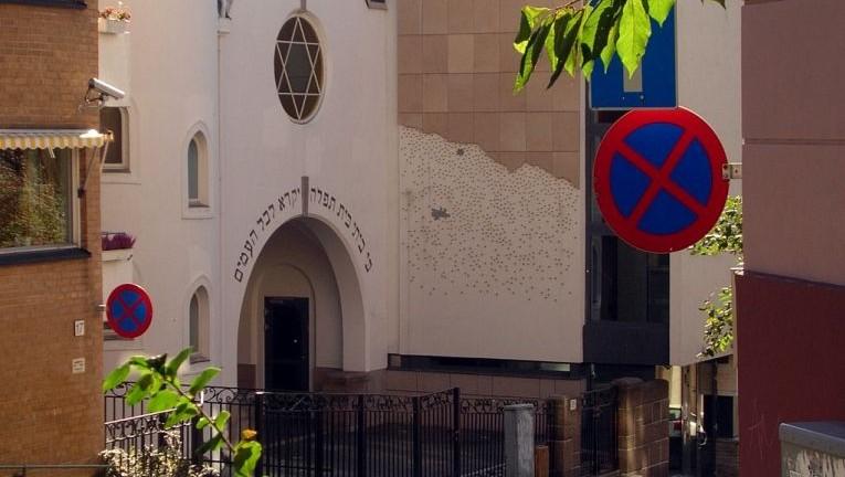 Oslo's Bergstien Street synagogue. (photo credit: Grzegorz Wysocki/Wikimedia Commons)
