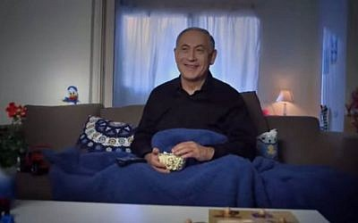 Benjamin Netanyahu in his 'Bibi-sitter' ad uploaded to YouTube on January 31, 2015. (screen capture: YouTube/Benjamin Netanyahu)