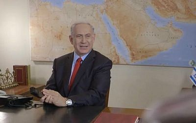 Benjamin Netanyahu in a campaign ad broadcast on February 7, 2015 that makes light of recent scandals. (screen capture: Facebook/Benjamin Netanyahu)