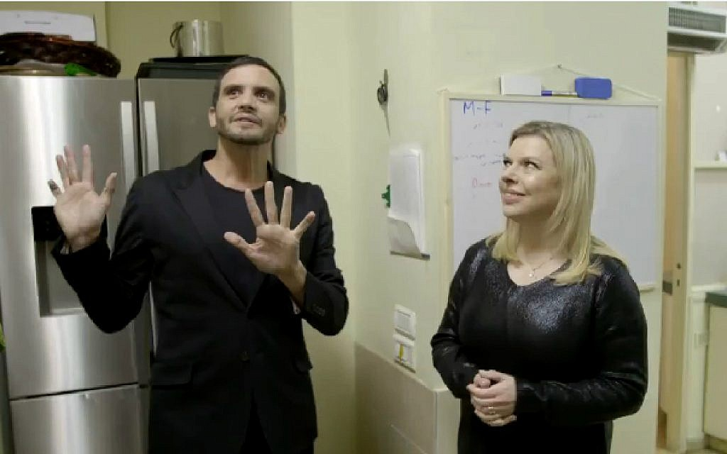 Celebrity interior designer Moshik Galamin expresses to Sara Netanyahu his shock at the dilapidated state of the kitchen at the Prime Minister's Residence. (YouTube: screenshot)
