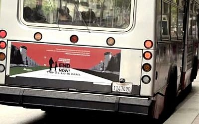 A previous ad campaign by the American Muslims for Palestine, a group that started a campaign just a week before the Palestine Advocacy Project. (photo credit: YouTube screen capture)
