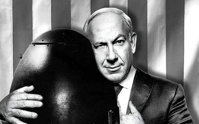 A Photoshopped image of Prime Minister Benjamin Netanyahu holding a nuclear bomb (photo credit: Facebook/Oren Gamchi)