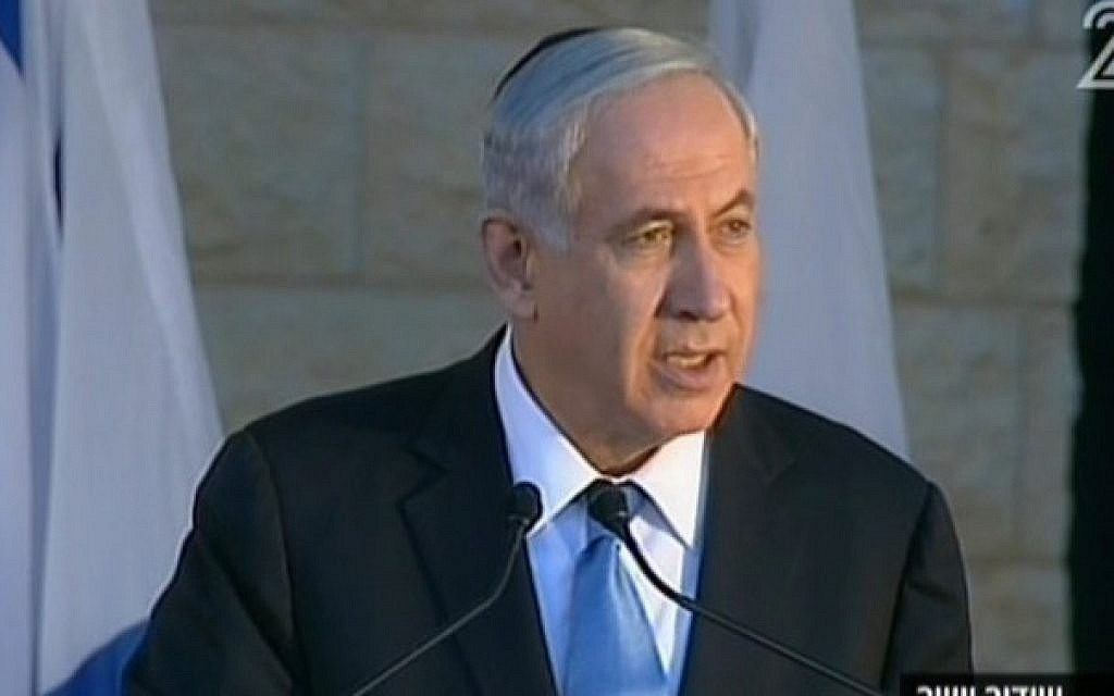 Prime Minister Benjamin Netanyahu eulogizes Jewish Home Minister Uri Orbach at his funeral February 16,2015. (Photo credit: Channel 2 screenshot)