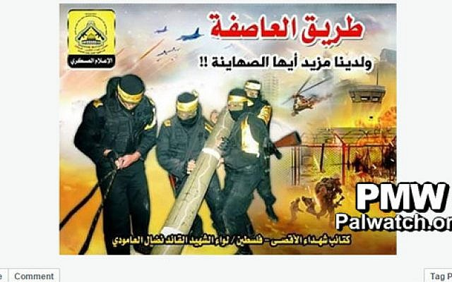 A picture, posted on the Fatah movement's official Facebook page, of Fatah fighters preparing a rocket for launch (photo credit: Facebook/Palestinian Media Watch)