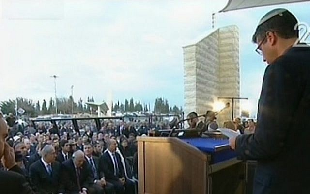 Funeral of Jewish Home Minister Uri Orbach, February 16, 2015. (Photo credit: Channel 2 screenshot)