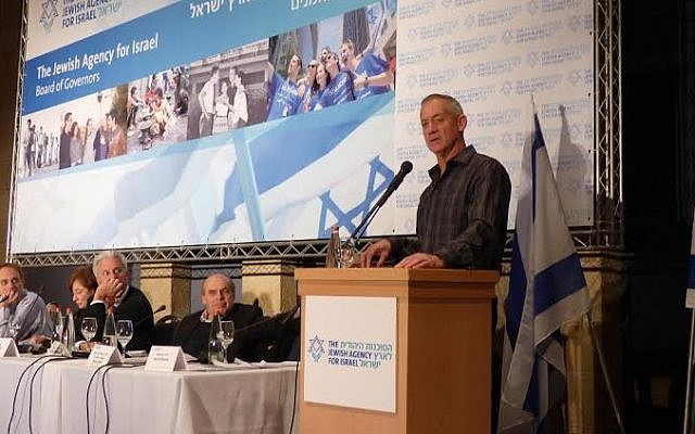 Former IDF chief of general  staff, Lt. Gen. (res.) Benjamin (Benny) Gantz addresses the Jewish Agency Board of Governors in Jerusalem, Tuesday, February 24. photo credit: David Schechter/Jewish Agency)