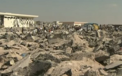 A file photo of Gaza International Airport, currently in ruins (Photo credit: YouTube screen capture)