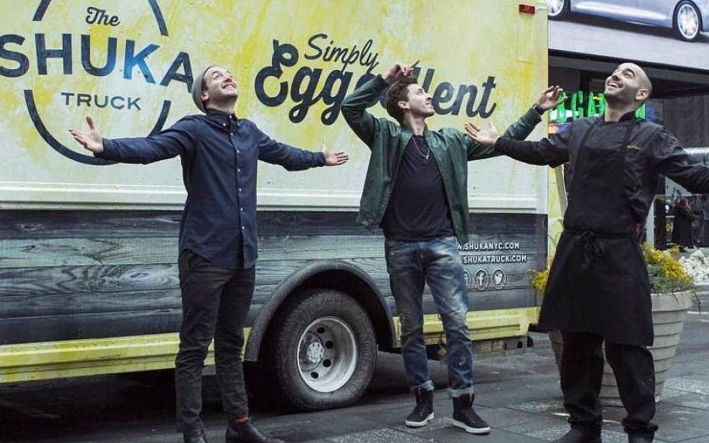 From left, Josh Sharon, Solomon Taraboulsi and Gabriel Israel with The Shuka Truck in midtown Manhattan. (Courtesy of The Shuka Truck)