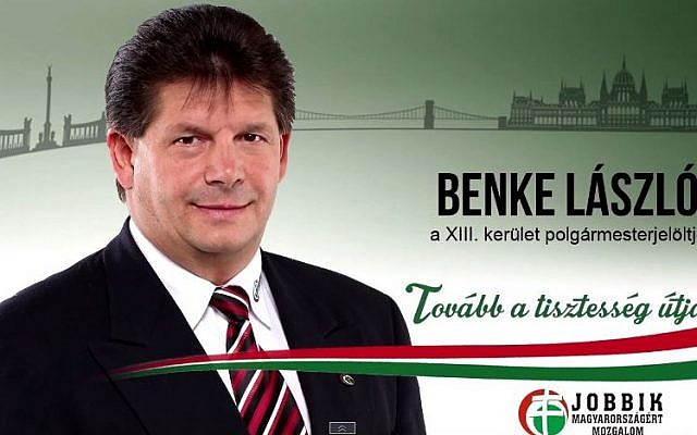 Laszlo Benke, a politician from the Hungarian far-right party Jobbik. (screen capture: YouTube/Benke László)
