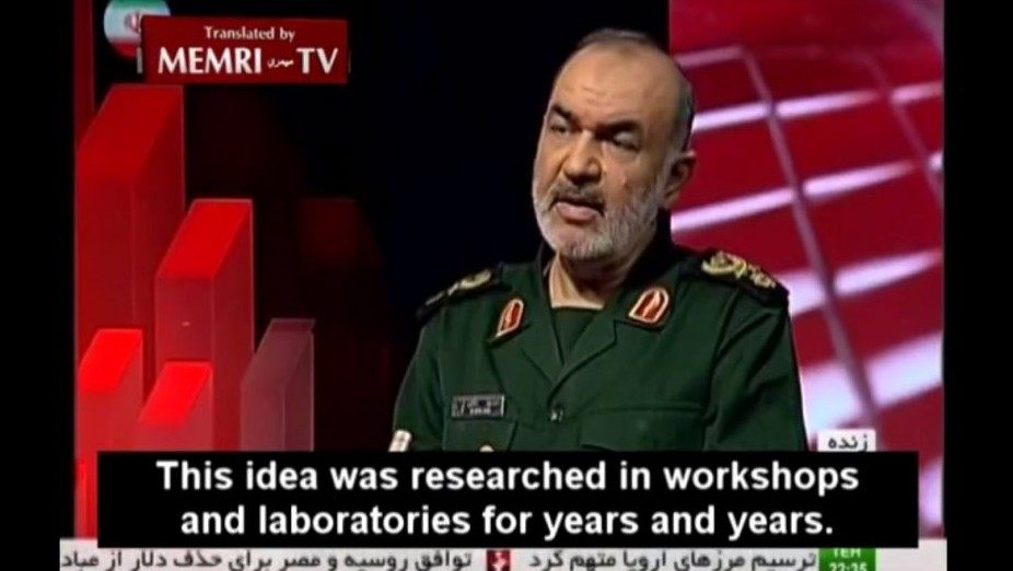 IRGC Deputy Commander Hossein Salami in a February 9, 2015 interview (screen capture: YouTube)