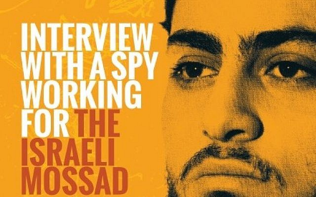 An Islamic State publication released on February 12, 2015, claims Muhammad Said Ismail Musallam is a Mossad informant from Jerusalem.