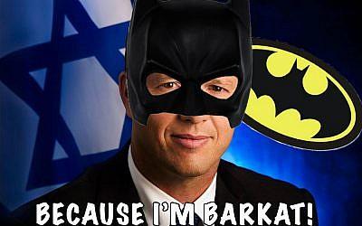 Nir Barkat as Batman meme. (Twitter)