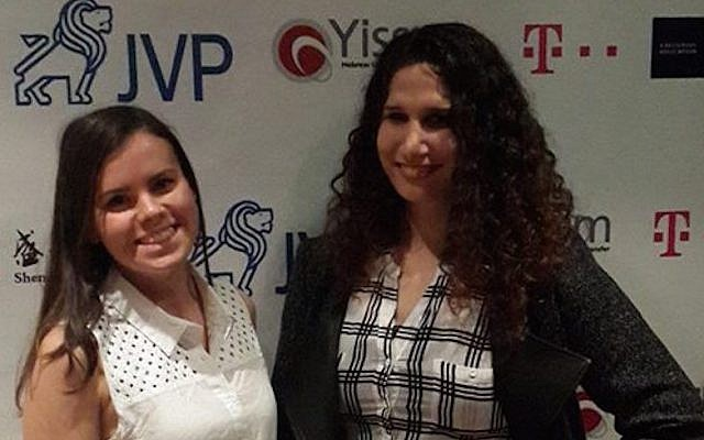Mariana Aituganov (left), Start-Up East Community Manager, with Noa Muzzafi, Israel Start-Up East COO