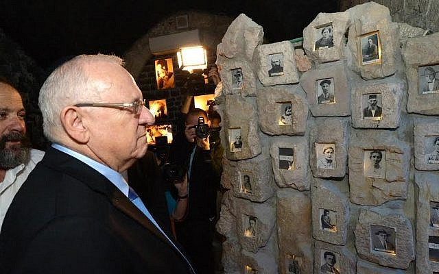 President Reuven Rivlin attends the inauguration of a museum dedicated to the Jewish victims of a 1929 massacre in Hebron, February 2, 2015. (photo credit: Mark Neyman/GPO)
