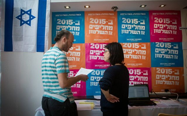 V15 activists convene at their campaign offices in Jerusalem on February 09, 2015. (Miriam Alster/FLASH90)
