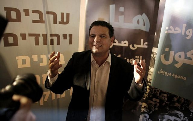 Ayman Odeh, head of the Joint List, an alliance of four small Arab-backed parties, reacts to exit poll figures at his party's headquarters in the city of Nazareth on March 17, 2015. (photo credit: AFP / AHMAD GHARABLI)