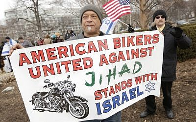 People demonstrate outside the US Capitol on March 3, 2015 in Washington, DC where Israeli Prime Minister Benjamin Netanyahu is to address a joint meeting of Congress. (photo credit: AFP PHOTO/CHRIS KLEPONIS)