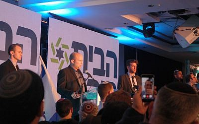 Naftali Bennett speaks to supporters at election HQ, March 17, 2015. (photo credit: Avi Lewis/Times of Israel, Jon Weidberg)