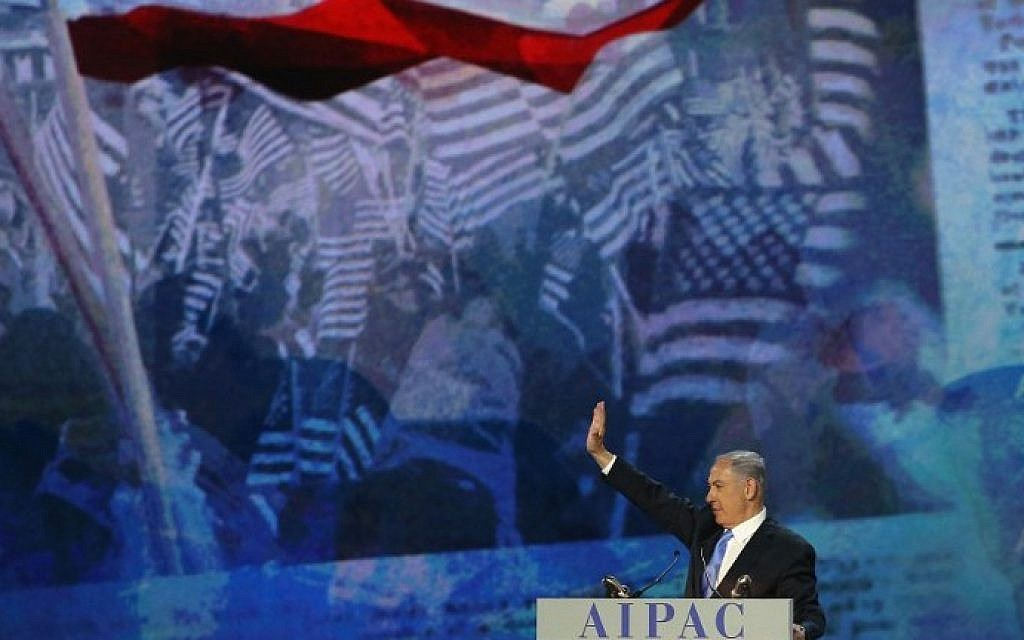 Israeli Prime Minister Benjamin Netanyahu waves after speaking to the American Israel Public Affairs Committee (AIPAC) 2015 Policy Conference on March 2, 2015 in Washington, DC. (Mark Wilson/Getty Images/AFP)