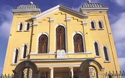 Edirne's abandoned Great Synagogue reopens (screen capture: YouTube)