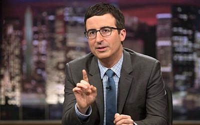 Comedian John Oliver takes on Israeli campaign advertisements in his most recent episode of Last Week Tonight. (Photo credit: courtesy of HBO)