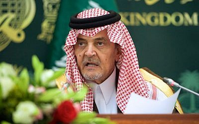 Saud al-Faisal at a press conference in Riyadh on March 5, 2015. (US State Department)
