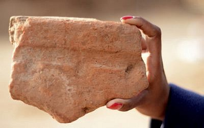 One of the artifacts uncovered at an ancient Egyptian brewery found in downtown Tel Aviv (photo credit: IAA)