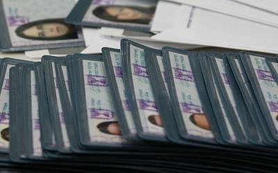 A stack of Israeli identification cards, January 22, 2008. (photo credit: Anna Kaplan/ Flash90)