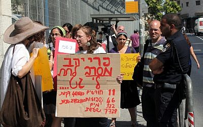 Illustrative: Demonstrators from the Agunot organization protest outside the Justice Ministry in Jerusalem in 2011. (Yossi Zamir/Flash90)