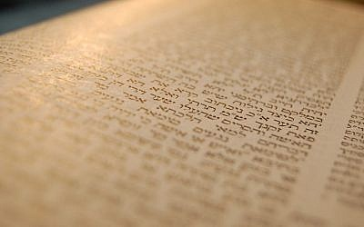 A page from the Talmud, the Oral law of Judaism, August 19, 2007. (photo credit: Mendy Hechtman/FLASH90)