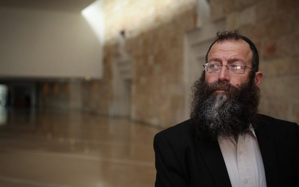 Extreme right politician Baruch Marzel at the Supreme Court in Jerusalem, February 17, 2015. (Hadas Parush/Flash90)
