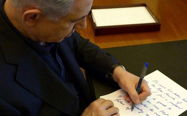 Prime Minister Benjamin Netanyahu prepares for his upcoming speech in Congress, Jerusalem, February 27, 2015. (photo credit: Haim Zach/GPO)